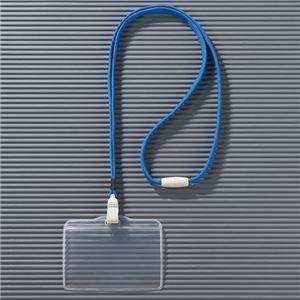 その他 (まとめ) ライオン事務器 つりさげ名札 ヨコ型ソフトタイプ 平ひも ブルー N73ER-10P 1パック(10個) 【×5セット】 ds-2115290