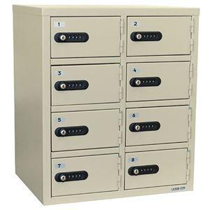 その他 エーコー 貴重品保管庫 2列4段 8人用アイボリー ダイヤルロック LK-308 1台 ds-2115354