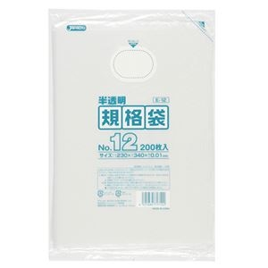 その他 (まとめ) ジャパックス HD規格袋 半透明 12号230×340×厚み0.01mm E-12 1パック(200枚) 【×30セット】 ds-2116597