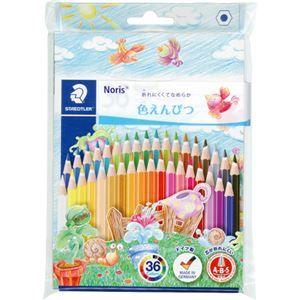 その他 (まとめ) ステッドラー ノリスクラブ 色鉛筆36色(各色1本) 144 ND36P 1セット 【×5セット】 ds-2117052