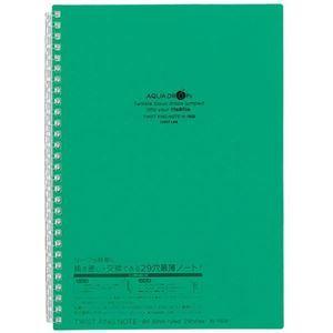 その他 (まとめ) リヒトラブ AQUA DROPsツイストノート セミB5 B罫 緑 30枚 N-1608-7 1冊 【×30セット】 ds-2117480