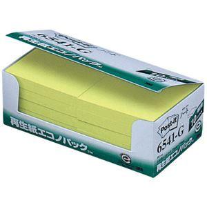 その他 (まとめ) 3M ポスト・イット エコノパックノート 再生紙 75×75mm グリーン 6541-G 1パック(10冊) 【×5セット】 ds-2119085