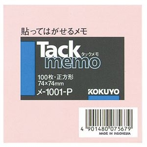 その他 (まとめ) コクヨ タックメモ(ノートタイプ)正方形 74×74mm ピンク メ-1001-P 1冊 【×30セット】 ds-2119116