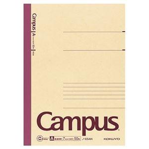 その他 (まとめ) コクヨ再生紙キャンパスノート(普通横罫) セミB5 A罫 50枚 ノ-E5AN 1セット(10冊) 【×5セット】 ds-2119688