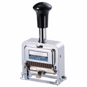 その他 ライオン事務器 ナンバリング A型11桁3様式 E字体 A-11 1台 ds-2119905