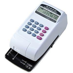 その他 ニッポー 電子チェックライター 10桁FX-45 1台 ds-2120316