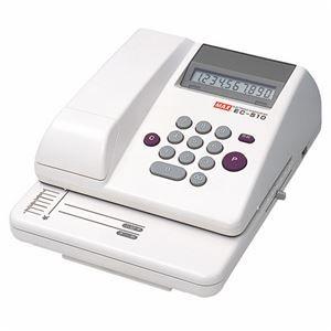 その他 マックス 電子チェックライタ 10桁EC-510 1台 ds-2120317