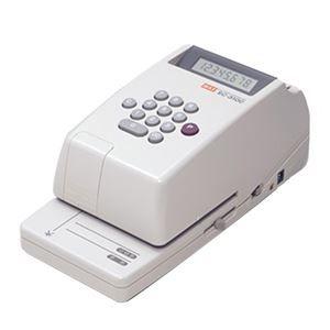 その他 マックス 電子チェックライタ 8桁EC-310C 1台 ds-2120318