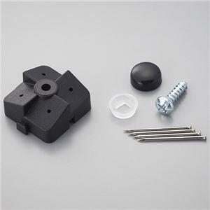 その他 (まとめ) 光 パンチングボードパーツ 石膏ボード用止め具セット 黒 (4組入/パック) PBST-1 1セット(5パック) 【×5セット】 ds-2120521