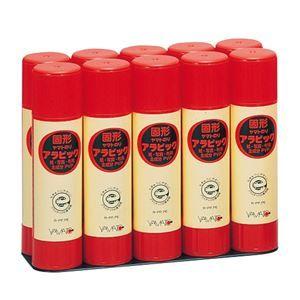 その他 ヤマト 固形アラビック 口紅タイプお徳用パック 40g YS-35-10S 1セット(120本:10本×12パック) ds-2120932