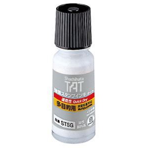 その他 シヤチハタ 強着スタンプインキタート(速乾性多目的タイプ) 小瓶 55ml 白 STSG-1 1セット(12個) ds-2120947