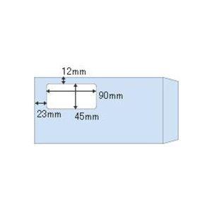 窓つき封筒 長形3号 ds-2123917 【×3セット】 アクアMF41 (まとめ)ヒサゴ 1箱(100枚) その他