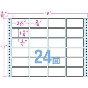 その他 東洋印刷 ナナフォーム連続ラベル(剥離紙ブルー) 15×11インチ 24面 84×42mm NT15TB 1箱(500折) ds-2125177