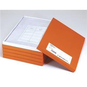 その他 東洋印刷 ナナワード シートカットラベルマルチタイプ A4 65面 38.1×21.2mm 四辺余白付 LDW65K1箱(500シート:100シート×5冊) ds-2125194