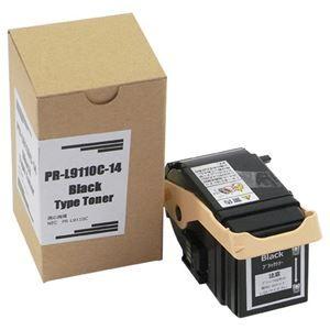 その他 トナーカートリッジPR-L9110C-14 汎用品 ブラック 1個 ds-2125223