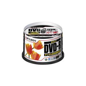 その他 三菱ケミカルメディア 録画用DVD-R120分 16倍速 ワイドプリンタブル スピンドルケース VHR12JPP50C1箱(250枚:50枚×5個) ds-2125241