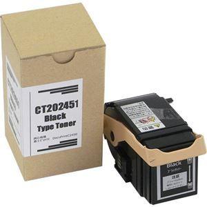 その他 トナーカートリッジ CT202451汎用品 ブラック 1個 ds-2125271