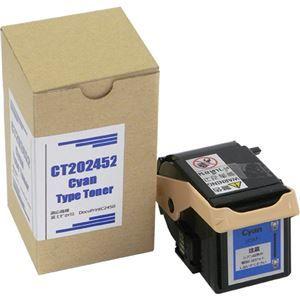 その他 トナーカートリッジ CT202452汎用品 シアン 1個 ds-2125333