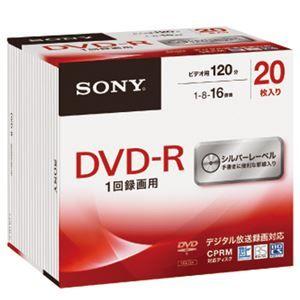その他 ソニー 録画用DVD-R 120分16倍速 シルバーレーベル 5mmスリムケース 20DMR12MLDS 1セット(120枚:20枚×6パック) ds-2125339