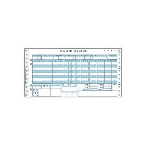 その他 トッパンフォームズ 百貨店統一伝票 仕入タイプ用2型 6P 12×6インチ H-BA16 1箱(1000組) ds-2125364