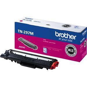 その他 ブラザー トナーカートリッジマゼンタ(大容量) TN-297M 1個 ds-2125373