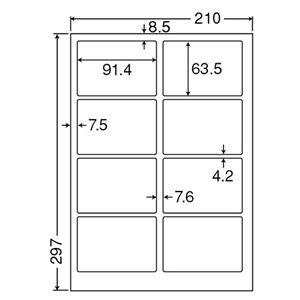 その他 東洋印刷 ナナクリエイトカラーレーザープリンタ用光沢ラベル A4 8面 91.4×63.5mm 四辺余白付 SCL-21箱(400シート:80シート×5冊) ds-2125501
