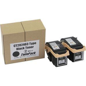 その他 トナーカートリッジ CT202463汎用品 ブラック 1箱(2個) ds-2125506