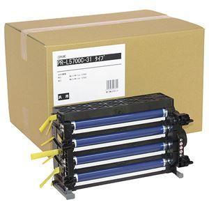 その他 ドラムカートリッジPR-L5700C-31 汎用品 1個 ds-2125572