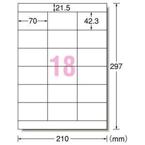 その他 エーワンパソコンプリンタ&ワープロラベルシール[兼用] マット紙・ホワイト A4判 NECタイプ3列 18面 70×42.3mm上下余白付 28728 1箱(500シート) ds-2125577
