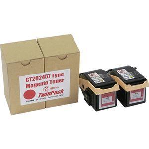 その他 トナーカートリッジ CT202457汎用品 マゼンタ 1箱(2個) ds-2125584