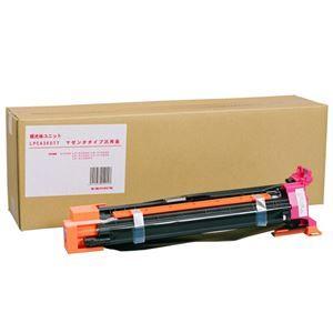 その他 感光体ユニット LPCA3KUT7M汎用品 マゼンタ 1個 ds-2125601