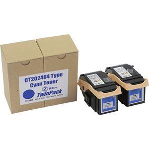 その他 トナーカートリッジ CT202464汎用品 シアン 1箱(2個) ds-2125671