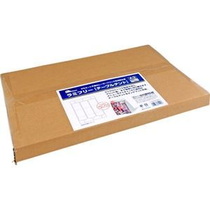その他 中川製作所 ラミフリー テーブルテントA3 3面 0000-302-LFS6 1箱(100枚) ds-2125841