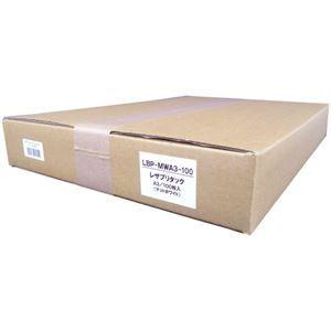 その他 ムトウユニパック レザプリタックレーザープリンタ用タックライト マットホワイト A3 LBP-MWA3-100 1パック(100枚) ds-2125855