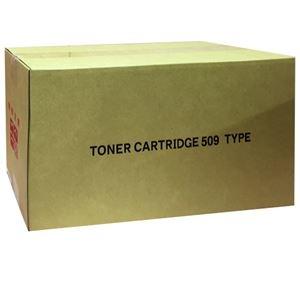 その他 トナーカートリッジ509 汎用品1個 ds-2125865