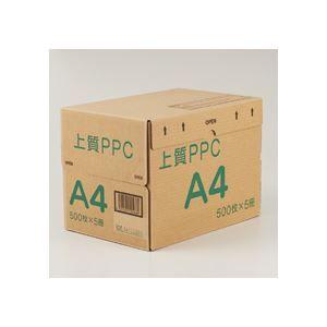 その他 (まとめ)上質PPC用紙 NY A4 1箱(2500枚:500枚×5冊) 【×3セット】 ds-2126424