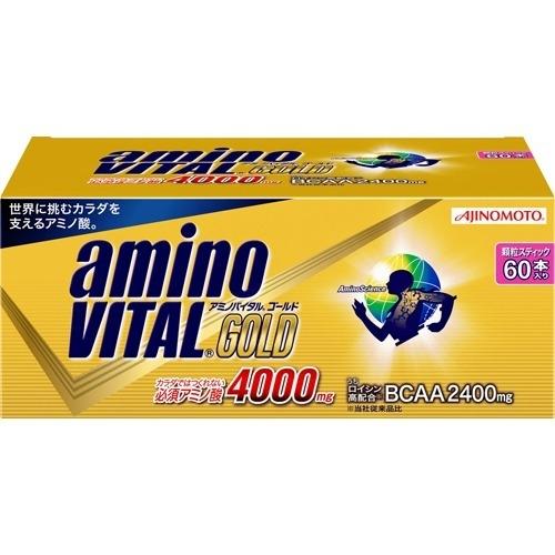 味の素 アミノバイタル ゴールド 60本入 4901001401017【納期目安:2週間】