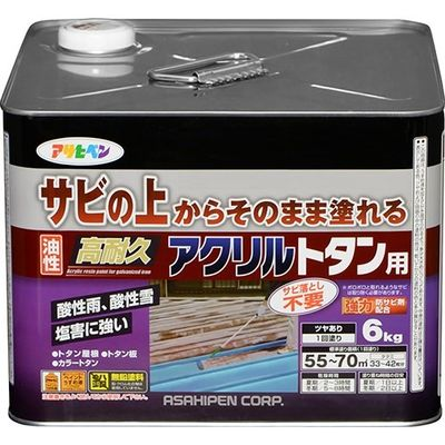 アサヒペン アサヒペン 油性高耐久アクリルトタン用 スカイブルー 6kg 4970925532633【納期目安:2週間】