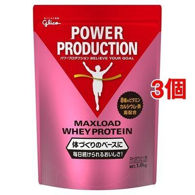 江崎グリコ パワープロダクション マックスロード ホエイプロテイン ストロベリー味 1kg*3コセット 26693