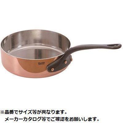 モヴィエル 純銅製片手ソテーパン28cm 3574906502281