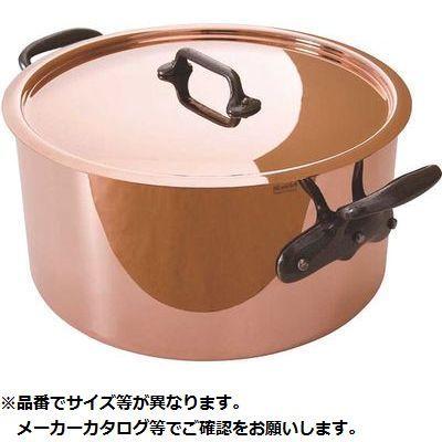 モヴィエル 純銅製半寸胴鍋28cm蓋付 3574906505039