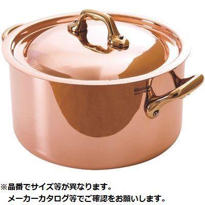 モヴィエル 純銅製半寸胴鍋20cm蓋付 3574906722207