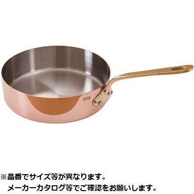 モヴィエル 純銅製片手ソテーパン24cm 3574906723242