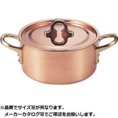 新光金属 エンペラー 両手鍋20cm S-2162 (3.5L) 4518160002162
