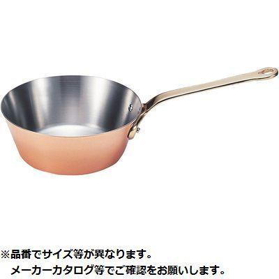 新光金属 エンペラー テーパー鍋21cm S-2216 (1.9L) 4518160002216