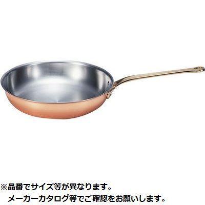 新光金属 エンペラー フライパン24cm S-2223 (2.4L) 4518160002223