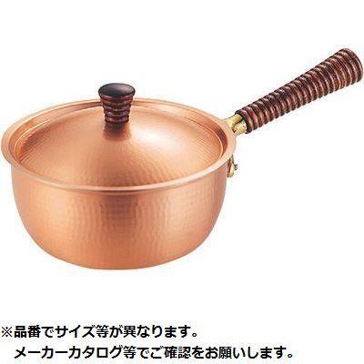 新光金属 銅楽 まごころ片手鍋 18cm MD-0102 4518160004852