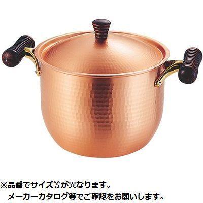 新光金属 銅楽 まごころ深型鍋 21cm MD-0104 4518160004876