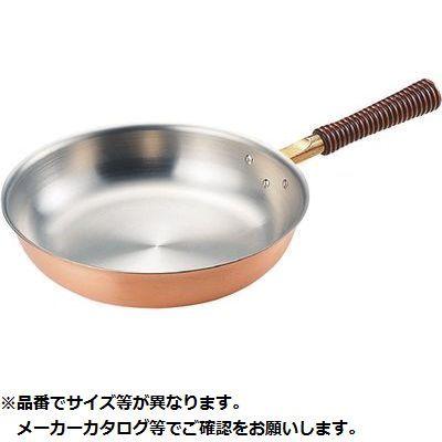 新光金属 銅楽 まごころフライパン 26cm MD-0112 4518160004951