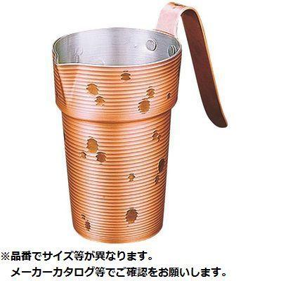 新光金属 雪月花純銅チロリ(酒たんぽ)二合CF-32-1 05-0432-0502